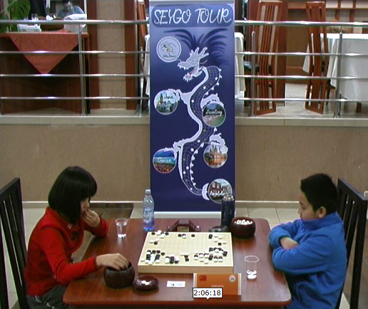 SEYGO tour 2019 board 1 round 3
