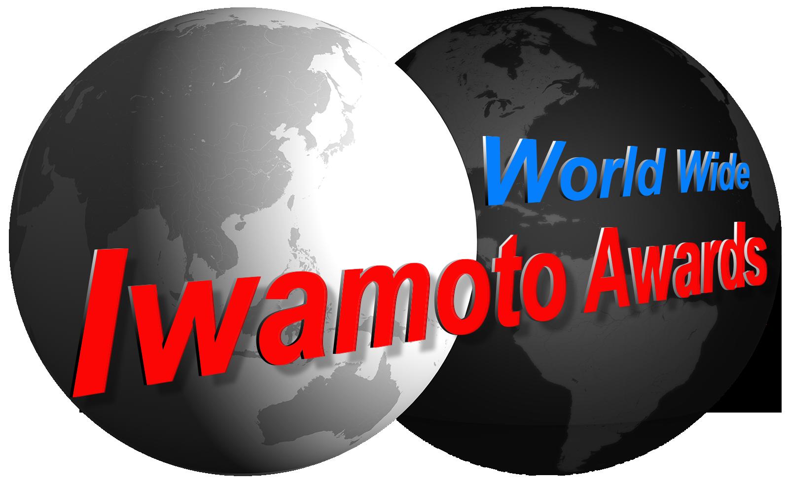 http://eurogotv.com/images/iwamoto-st.png